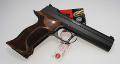 P210 Super Target Supertarget 5 Zoll made in Germany