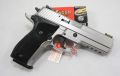 Pistole Sig Sauer P226 LDC silver Made in Germany mit Range Package